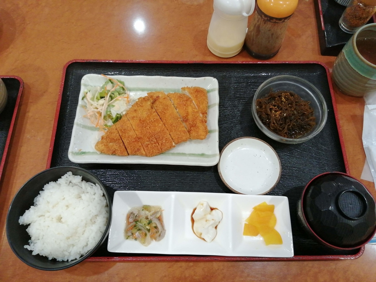 f:id:somutamu_musume3:20210912163442j:plain