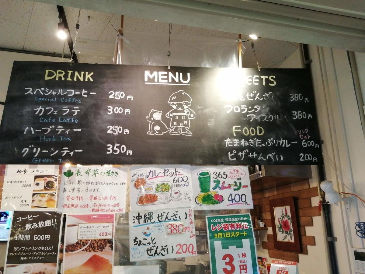 f:id:somutamu_musume3:20210915184911j:plain