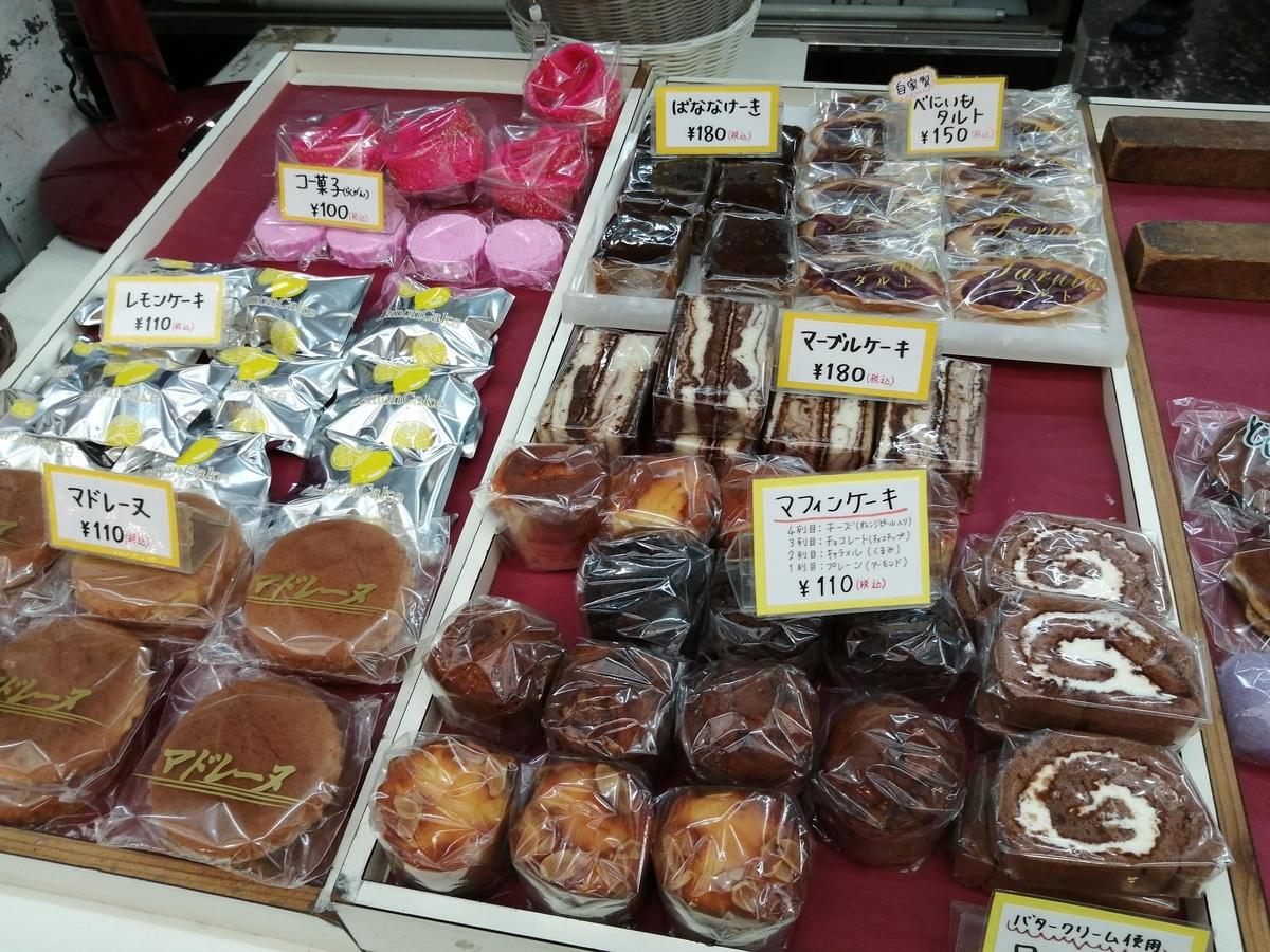 f:id:somutamu_musume3:20210923180558j:plain