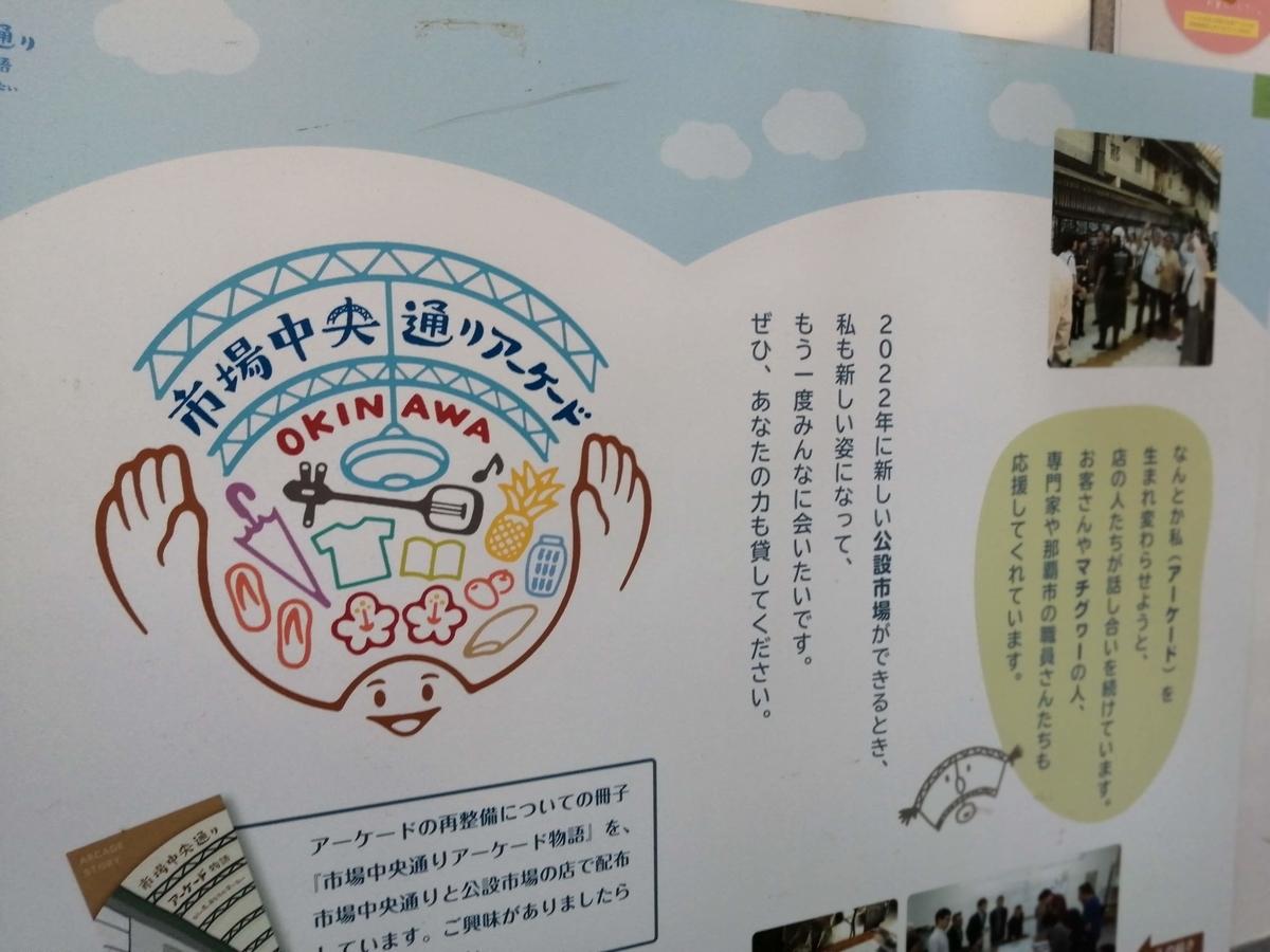 f:id:somutamu_musume3:20210927094105j:plain
