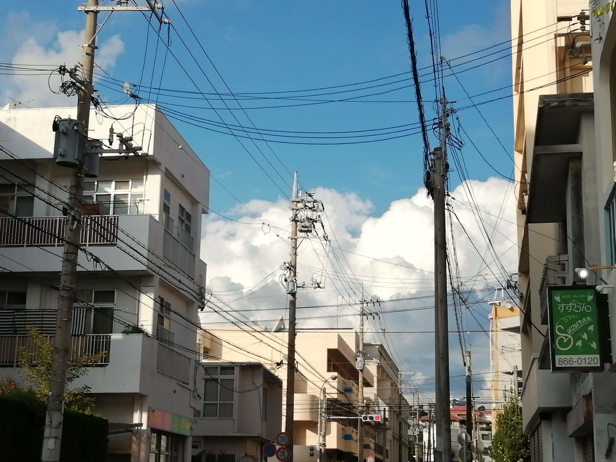 f:id:somutamu_musume3:20210927124826j:plain