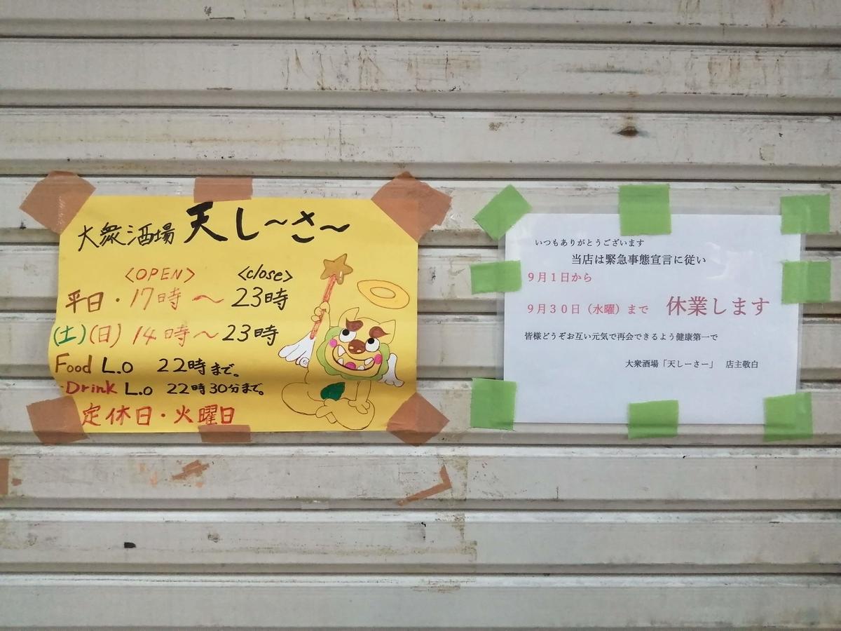 f:id:somutamu_musume3:20210928185439j:plain
