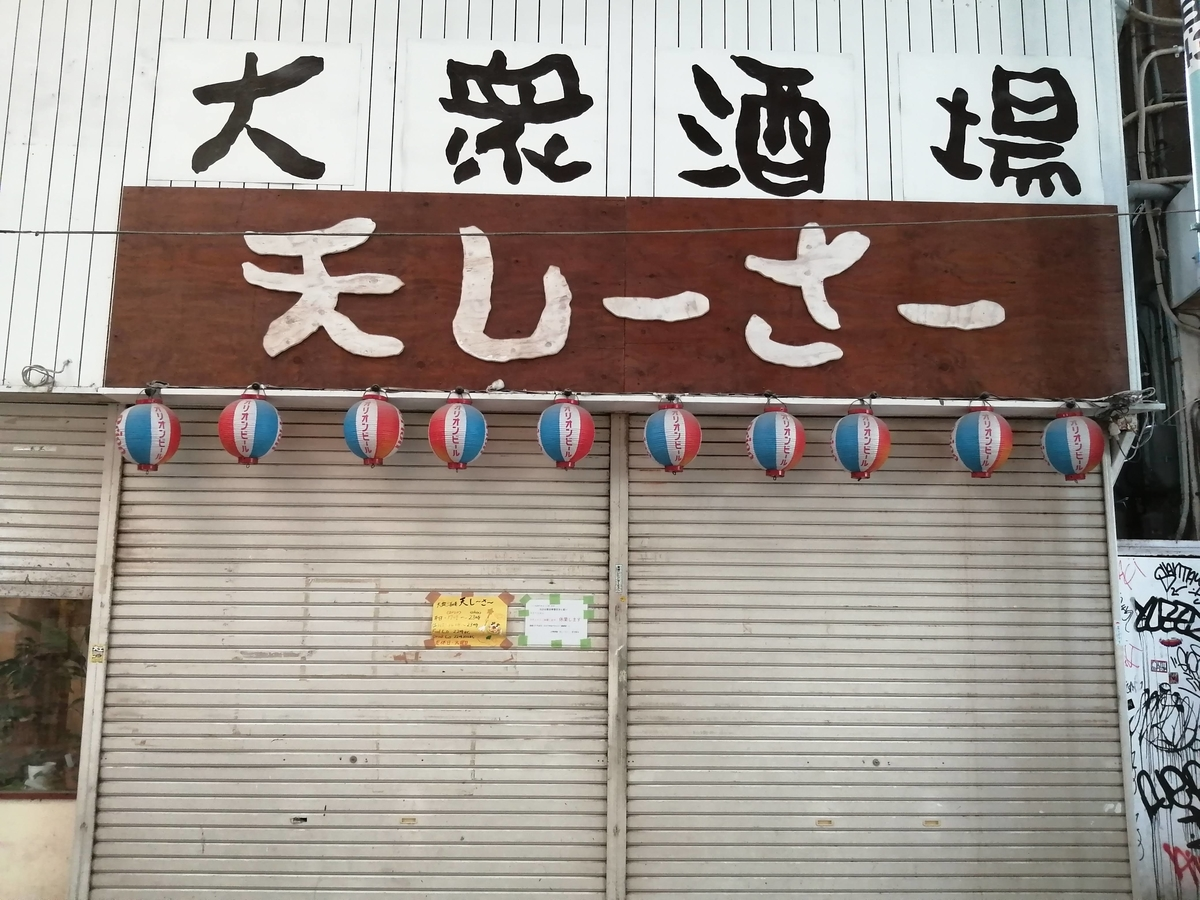 f:id:somutamu_musume3:20210928185517j:plain