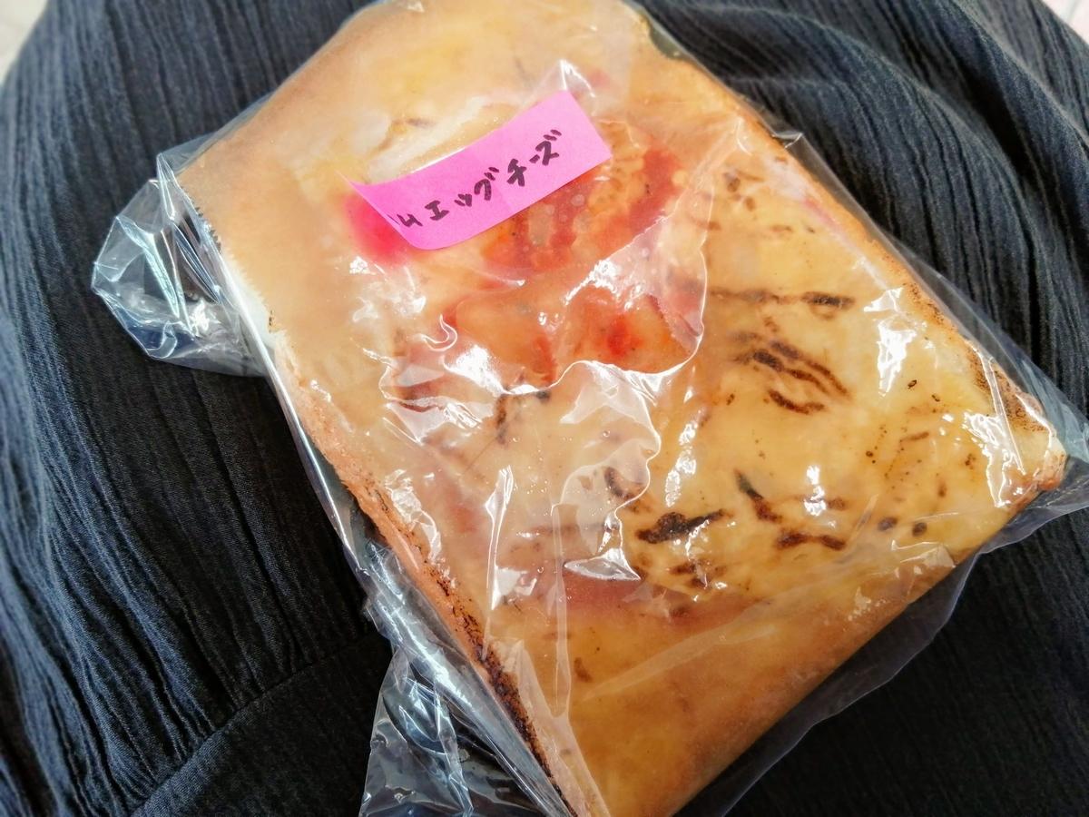 f:id:somutamu_musume3:20210929185610j:plain