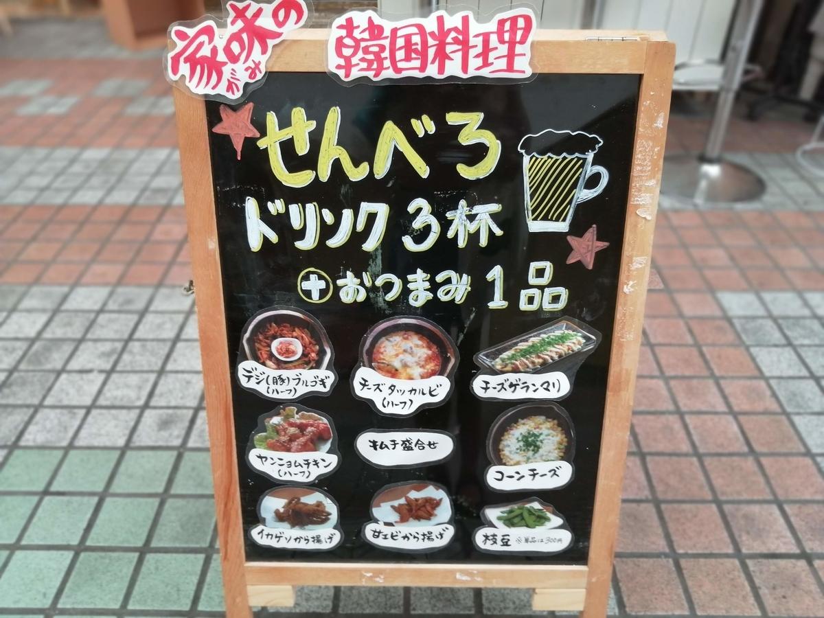 f:id:somutamu_musume3:20211006184515j:plain