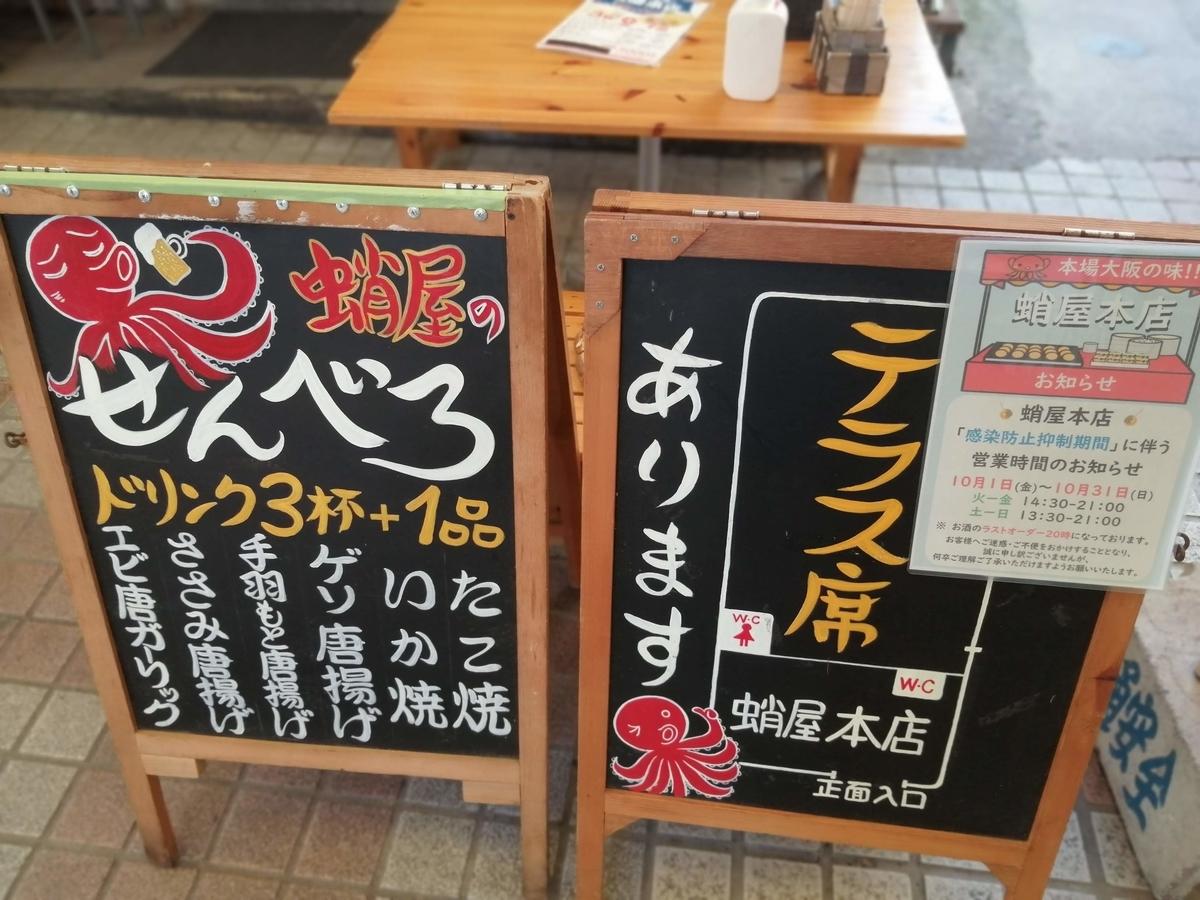f:id:somutamu_musume3:20211006184520j:plain