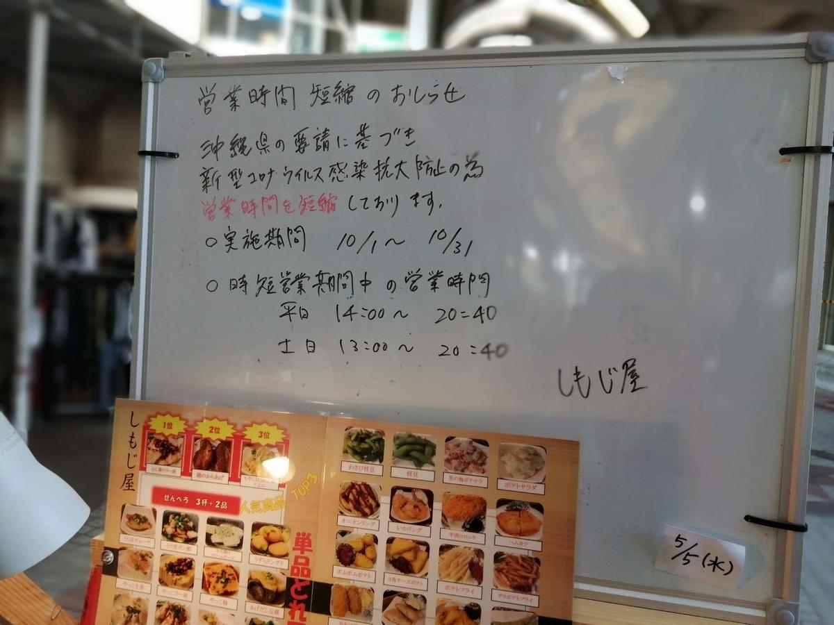 f:id:somutamu_musume3:20211006185340j:plain