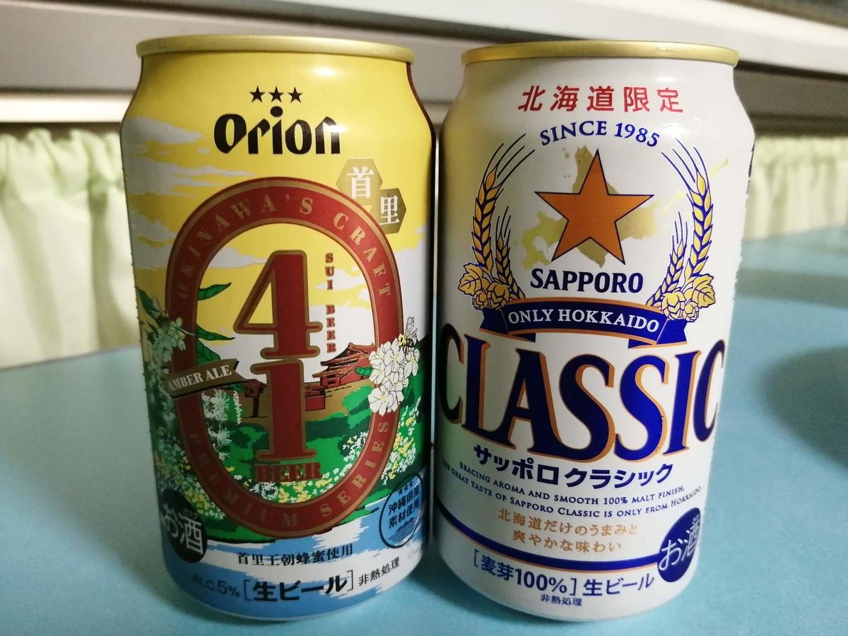 f:id:somutamu_musume3:20211014215954j:plain