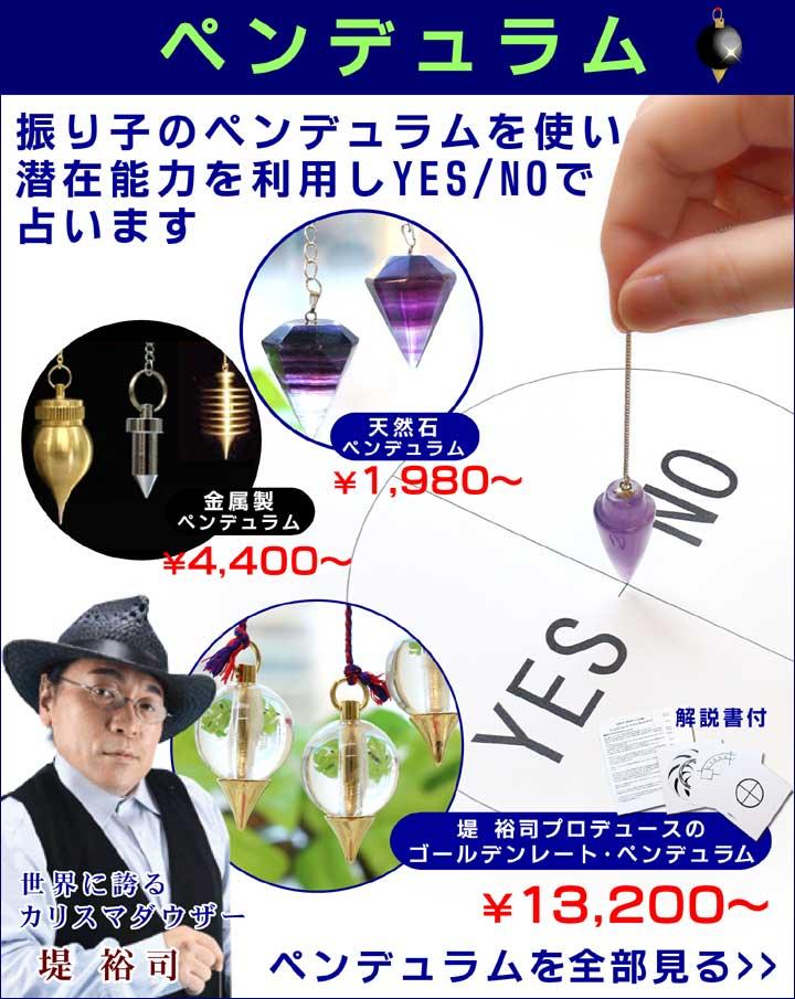f:id:son7:20200909151401j:plain