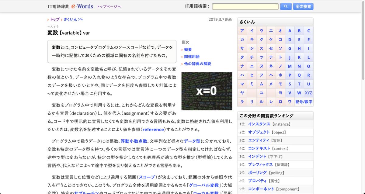 f:id:son_bui:20210224001010p:plain