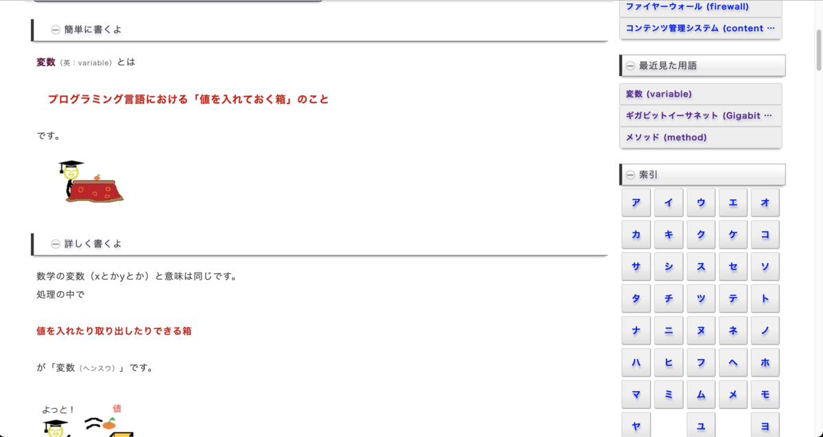 f:id:son_bui:20210224122714p:plain