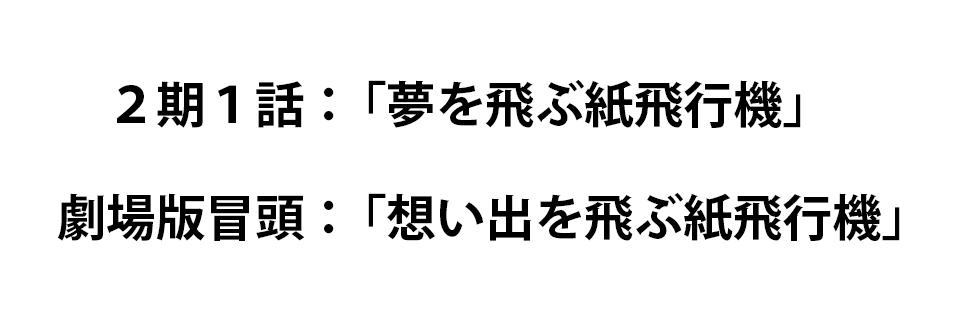 f:id:sona99:20200109062836p:plain