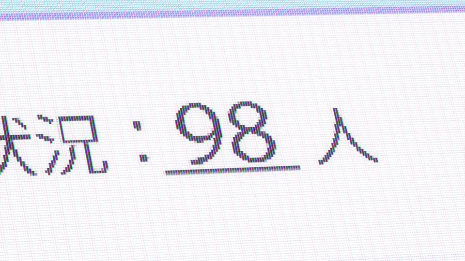 f:id:sona99:20200112013438p:plain