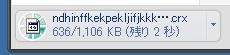 f:id:sonar_jp:20120212230942j:image