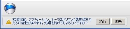 f:id:sonar_jp:20120212234117j:image