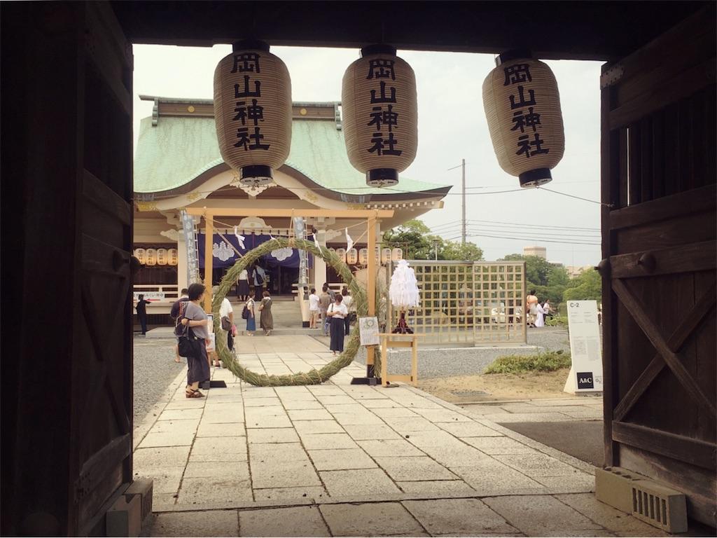 f:id:sonawata:20190727225251j:image