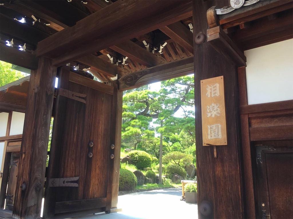 f:id:sonawata:20190906183601j:image