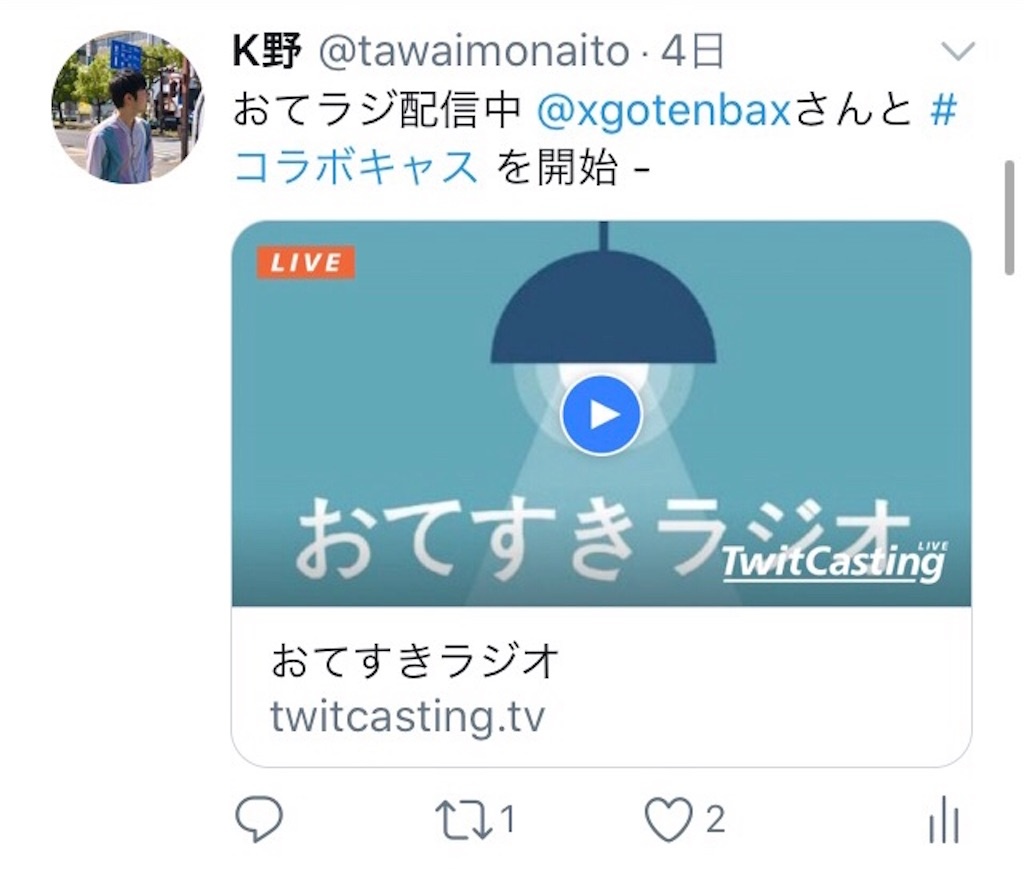 f:id:sonawata:20191231121304j:image
