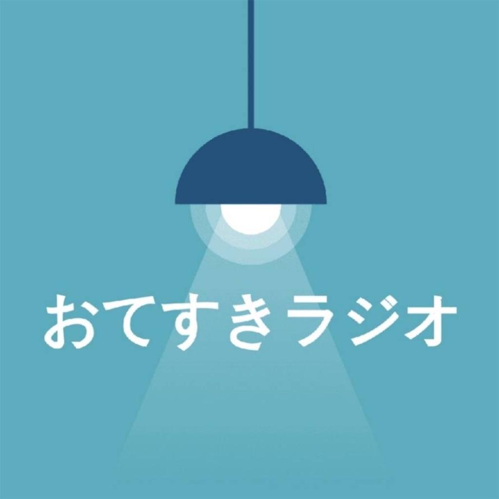 f:id:sonawata:20191231121345j:image