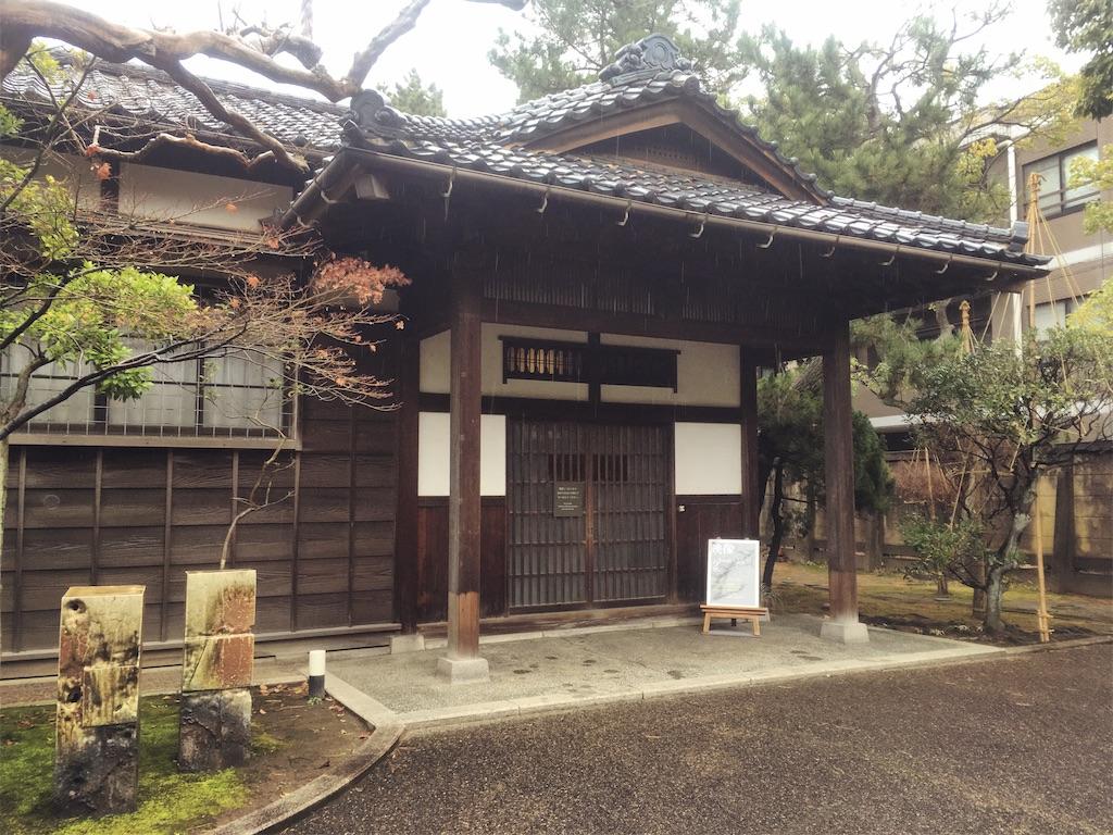 f:id:sonawata:20200205132200j:image