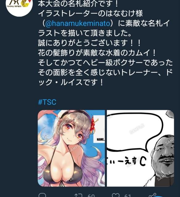 f:id:soncho_ssb4:20180827103202j:image