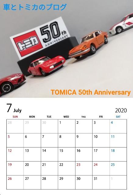 2020 壁紙 カレンダー