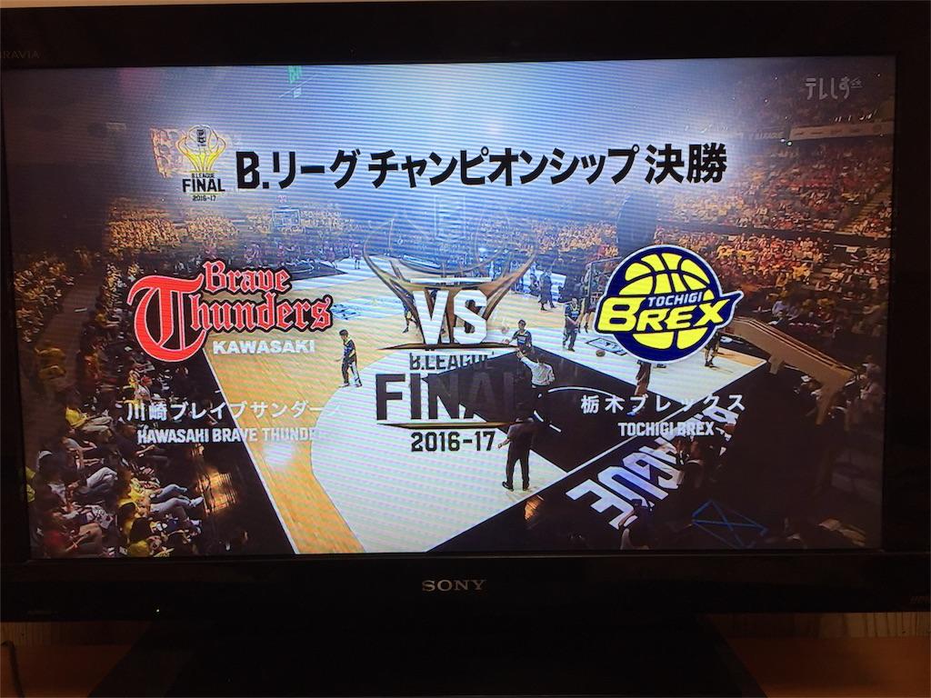 f:id:sonehiroki710:20170528021403j:image