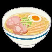 f:id:sonehiroki710:20191226223838p:plain