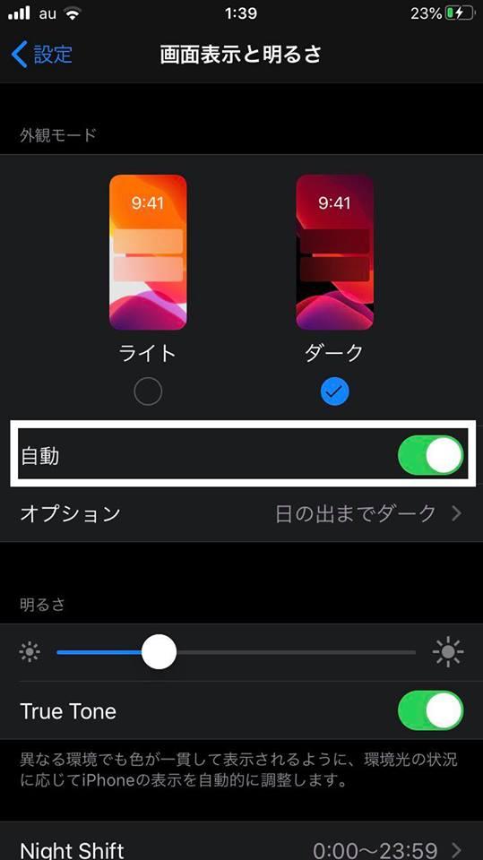 f:id:sonehiroki710:20200501155849j:plain