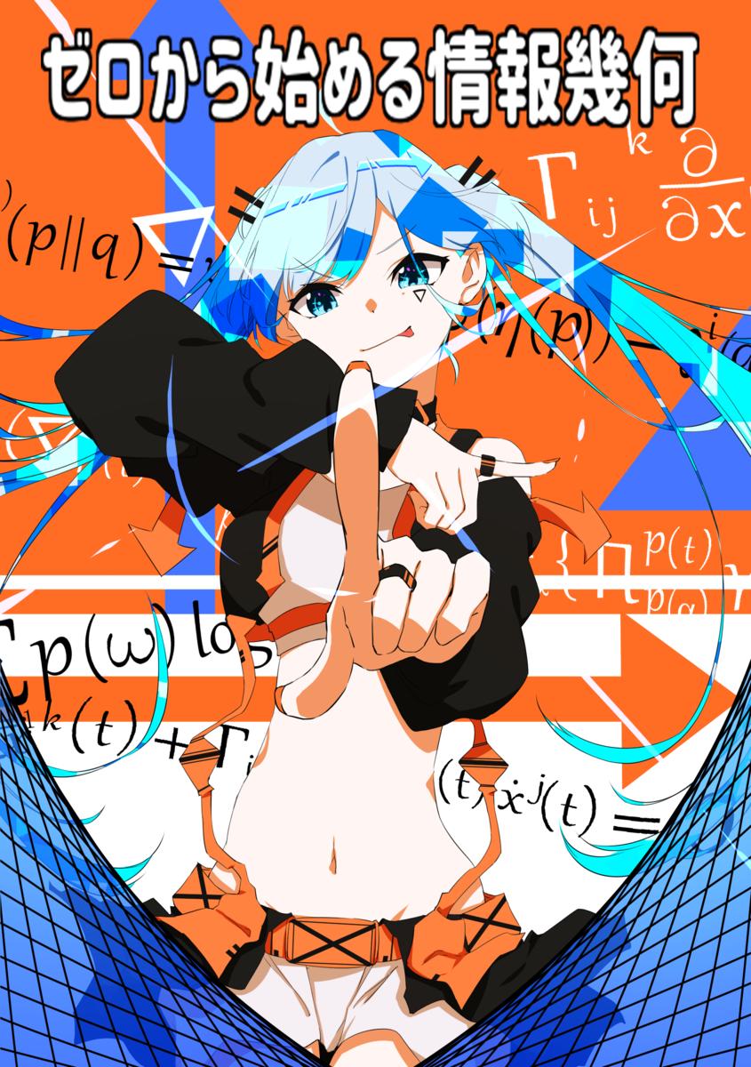 f:id:soneo_dng:20190410202617p:plain