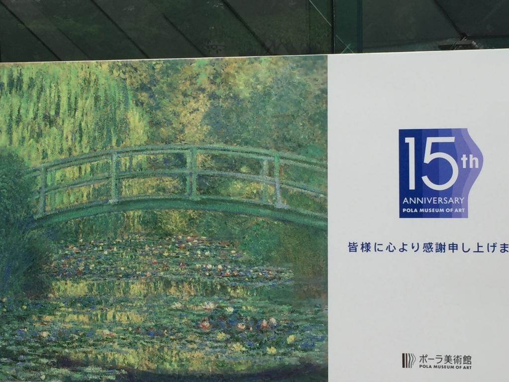 f:id:sonetaku:20170821085246j:plain