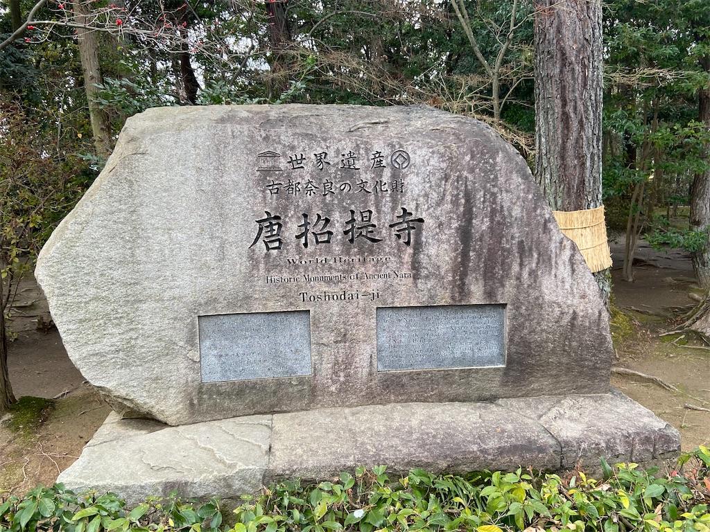 f:id:songcun_tomoki:20200117130015j:image