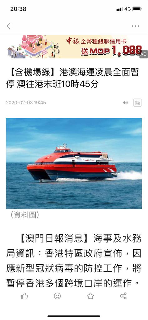 f:id:songcun_tomoki:20200209115752p:image