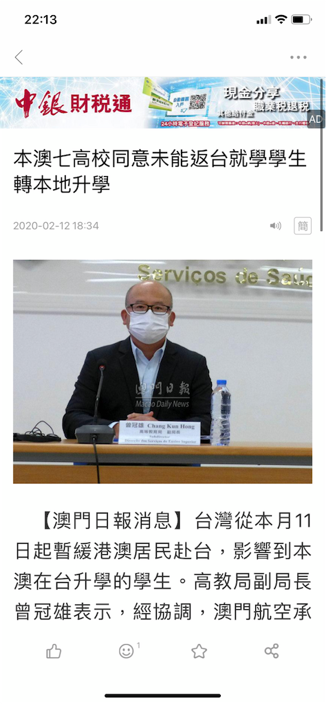 f:id:songcun_tomoki:20200218160234p:image