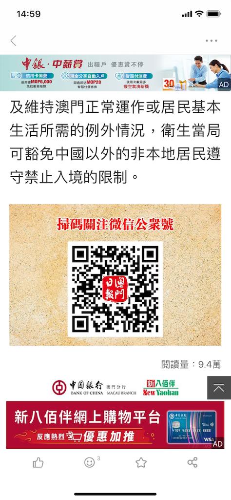 f:id:songcun_tomoki:20200318134533p:image