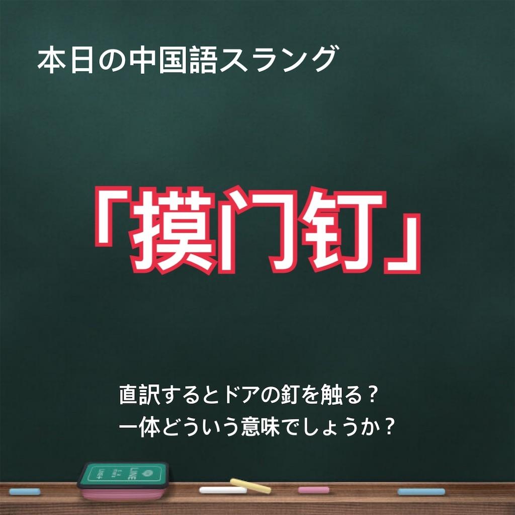 f:id:songcun_tomoki:20200627223229j:image