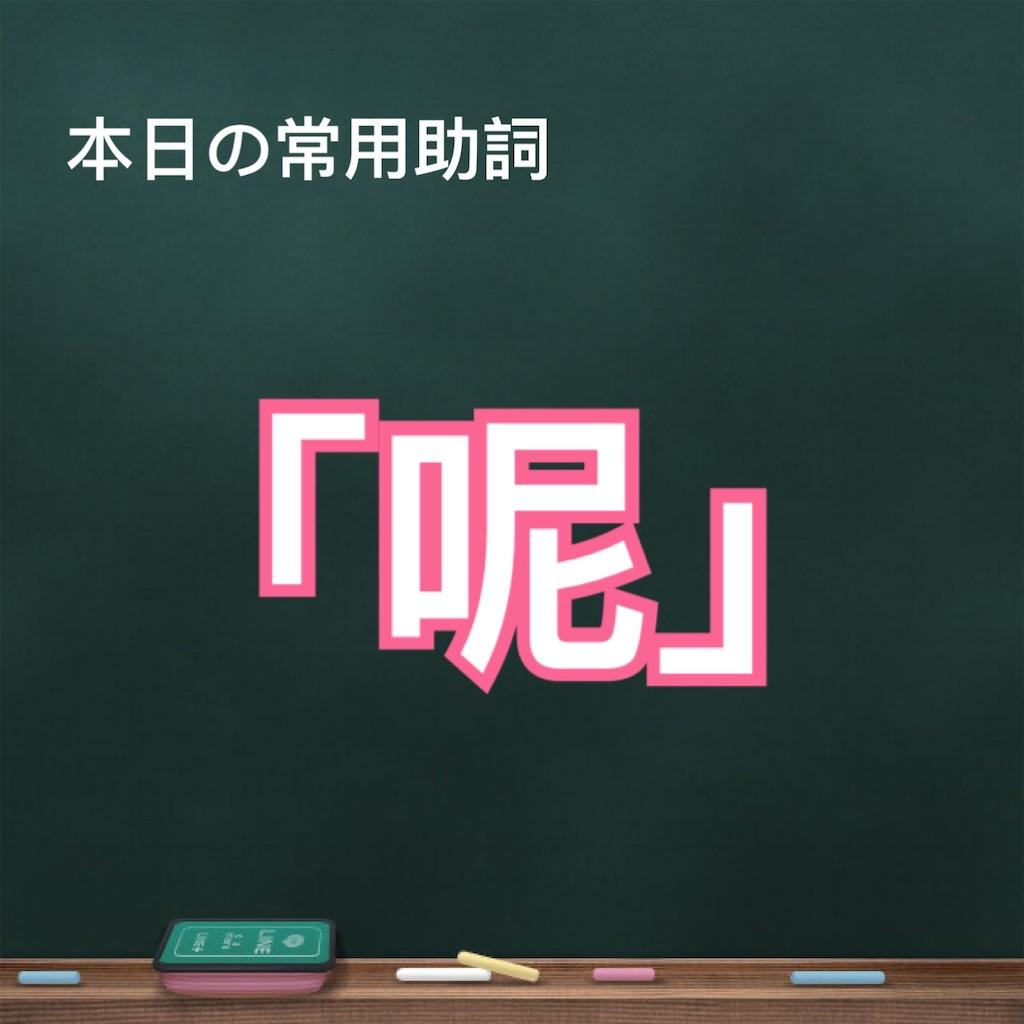 f:id:songcun_tomoki:20200630210333j:image
