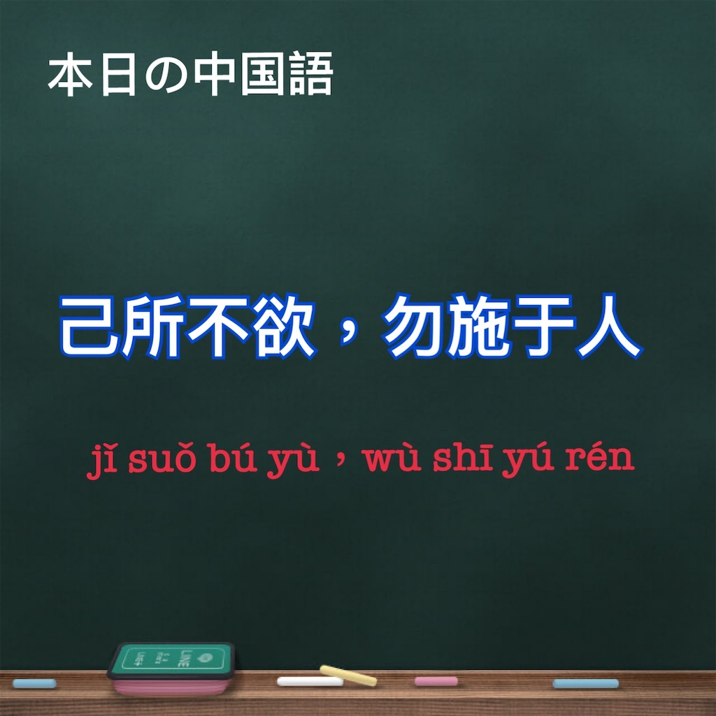 f:id:songcun_tomoki:20200722171449j:image