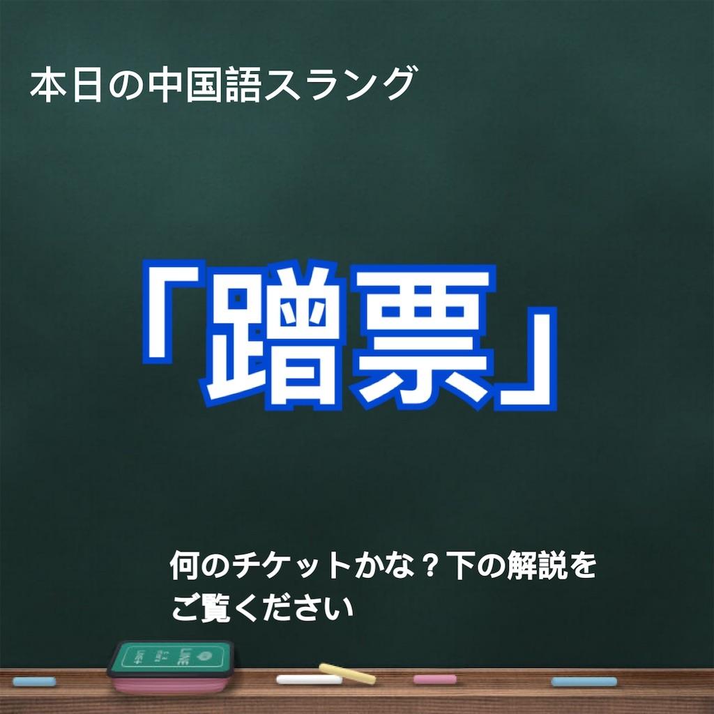 f:id:songcun_tomoki:20200729034808j:image