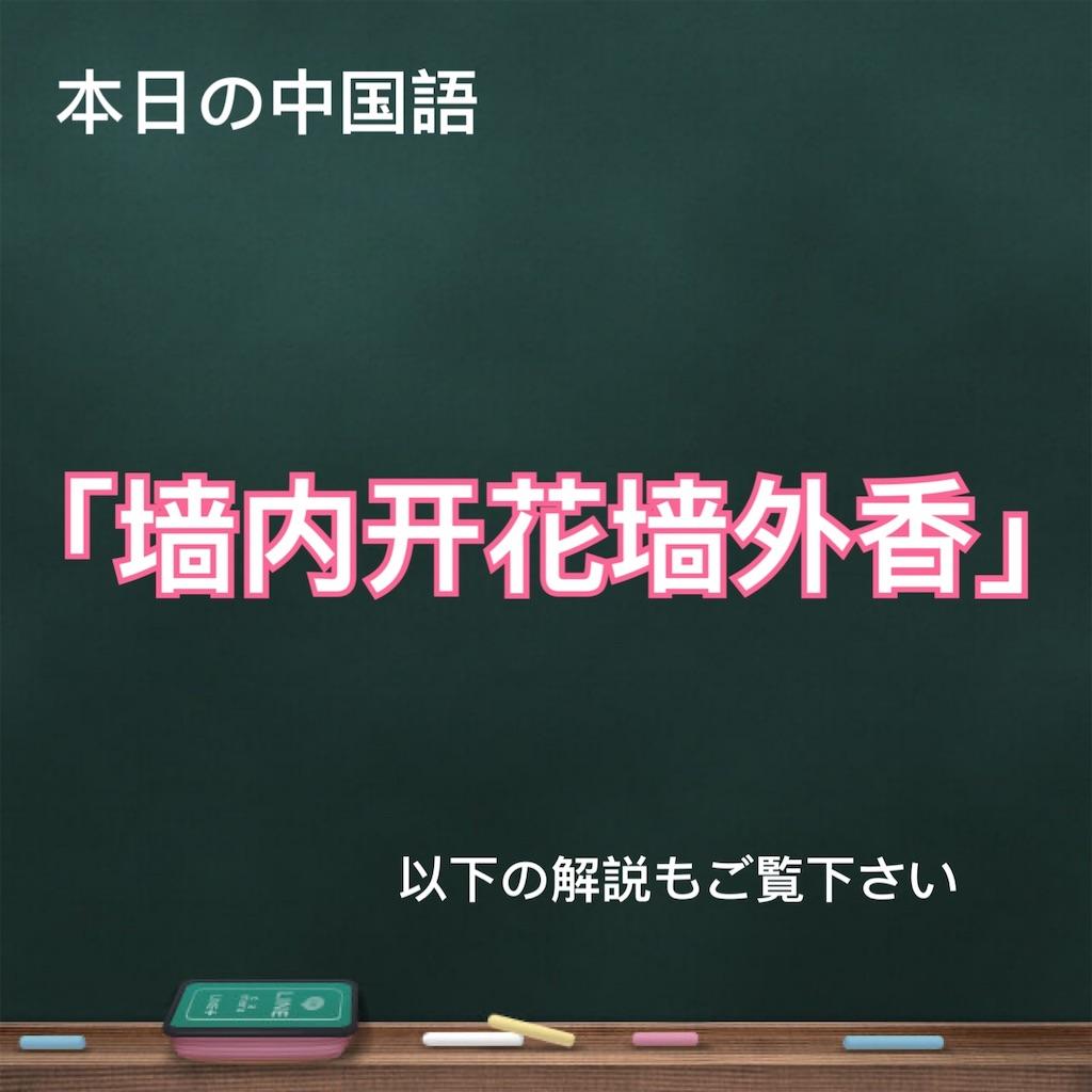 f:id:songcun_tomoki:20200731120350j:image