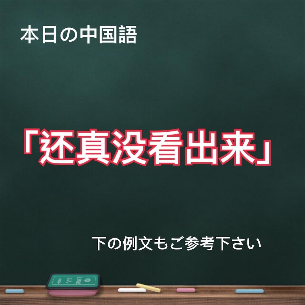 f:id:songcun_tomoki:20200802125557j:image