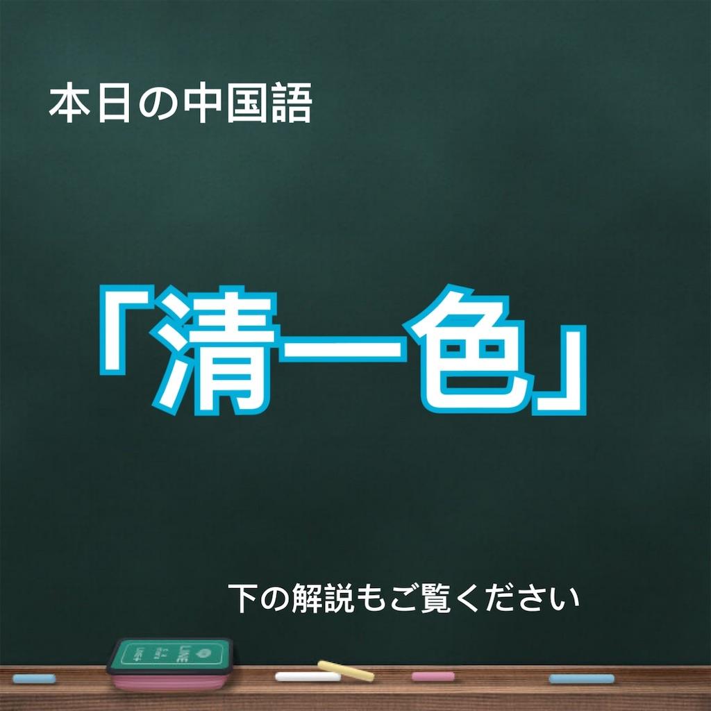 f:id:songcun_tomoki:20200809143232j:image