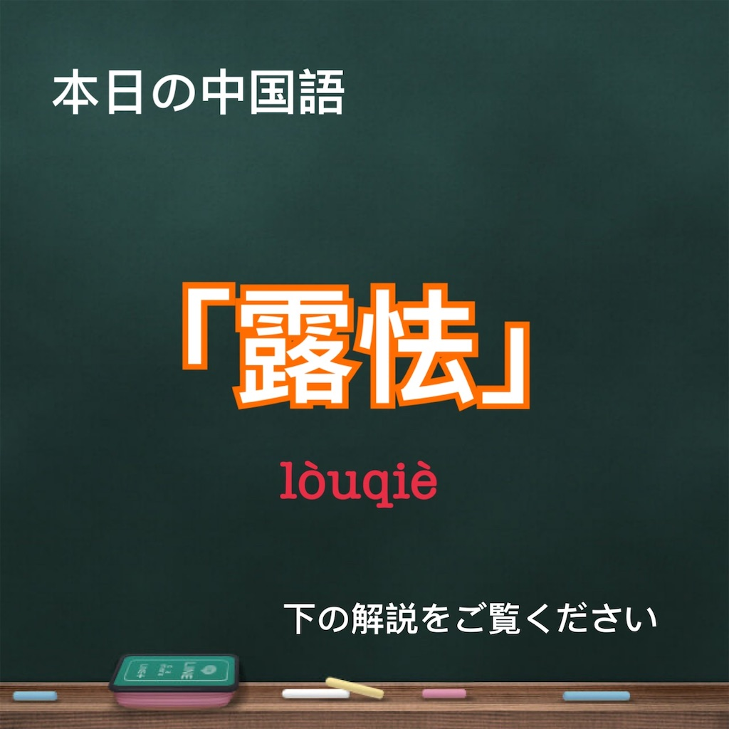 f:id:songcun_tomoki:20200819150701j:image