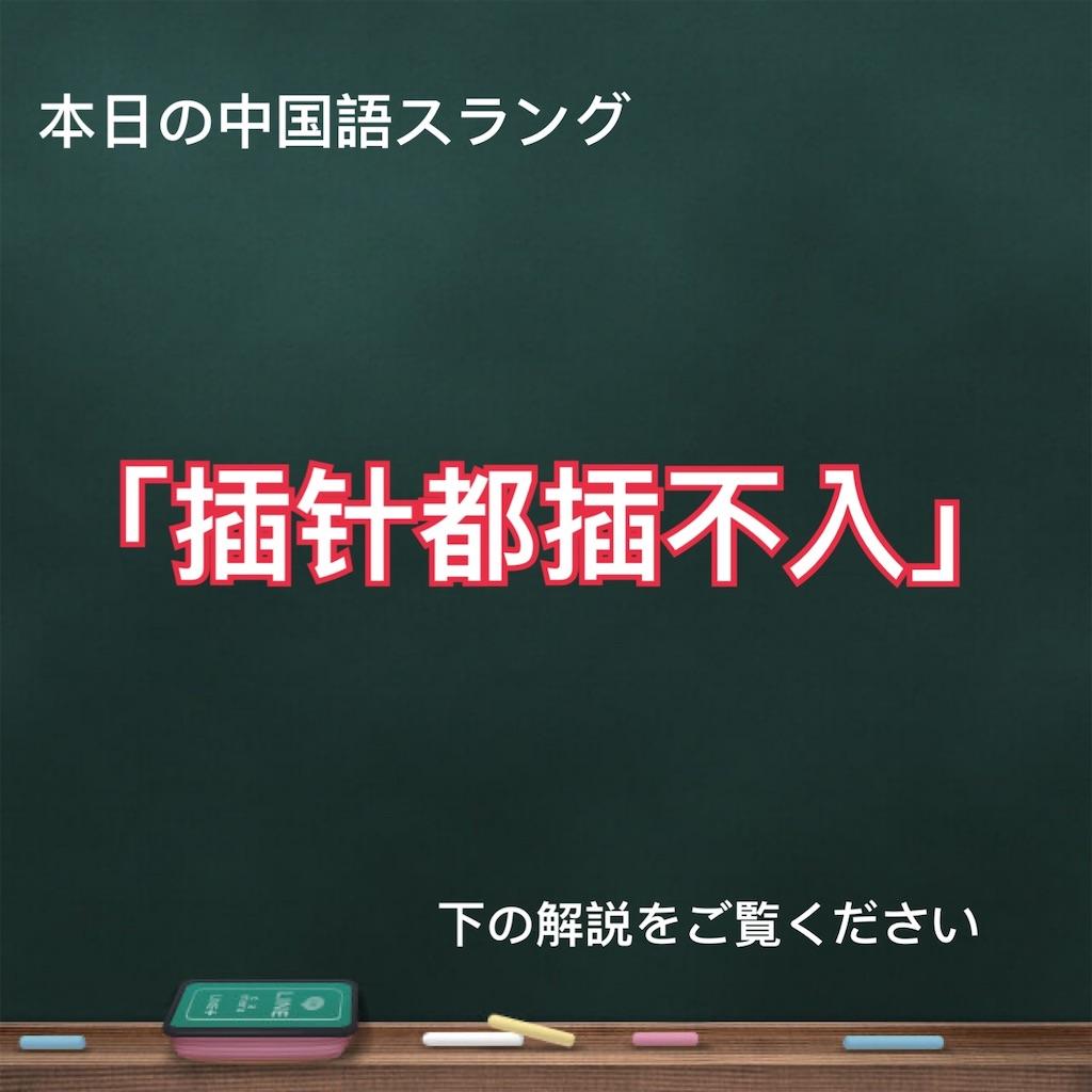 f:id:songcun_tomoki:20200829155857j:image