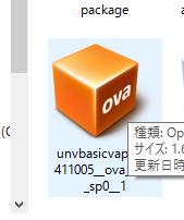 f:id:songcunyouzai:20160102221619p:plain