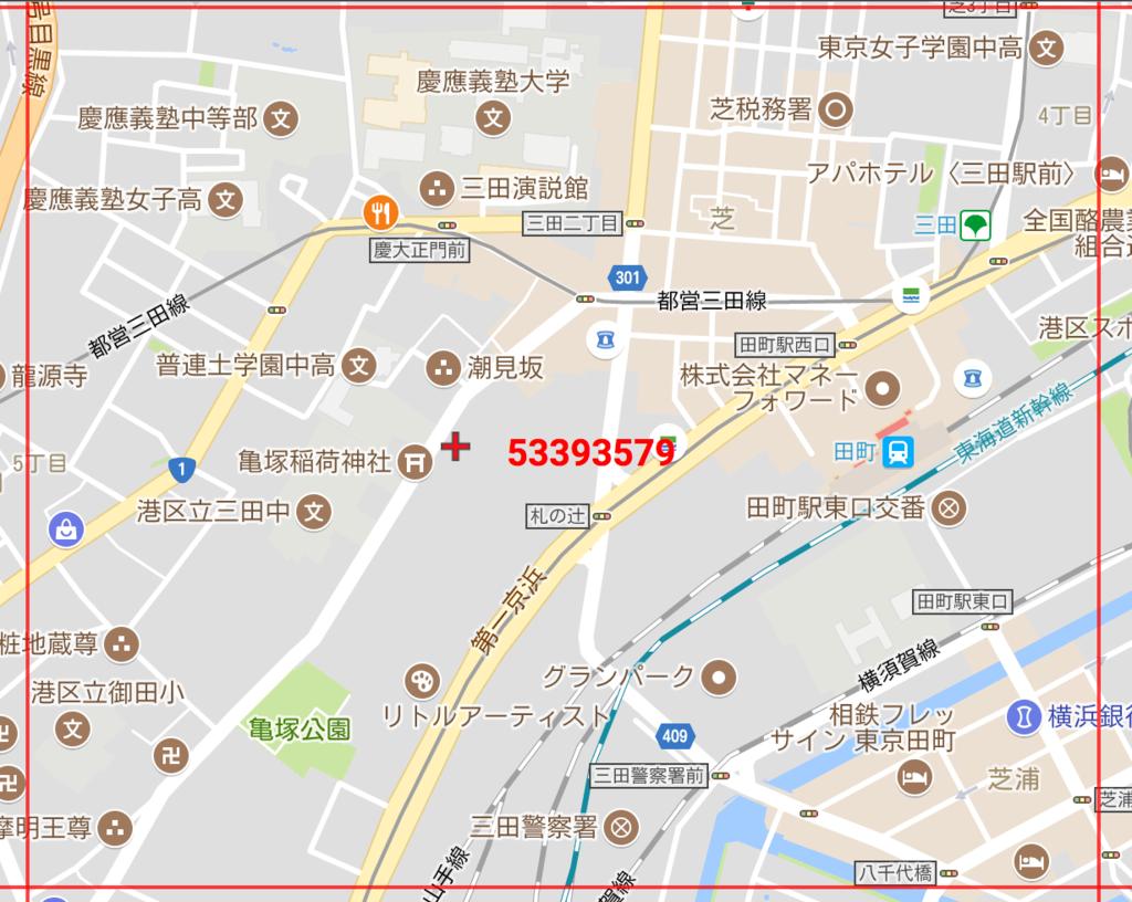 f:id:songcunyouzai:20170715142017p:plain