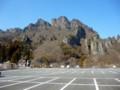 中之嶽神社駐車場からの妙義山