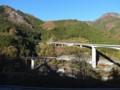 秩父 ループ橋