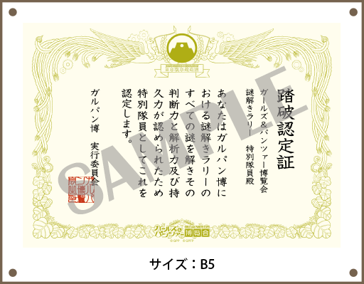 f:id:sonimaru0304:20180108031406p:plain