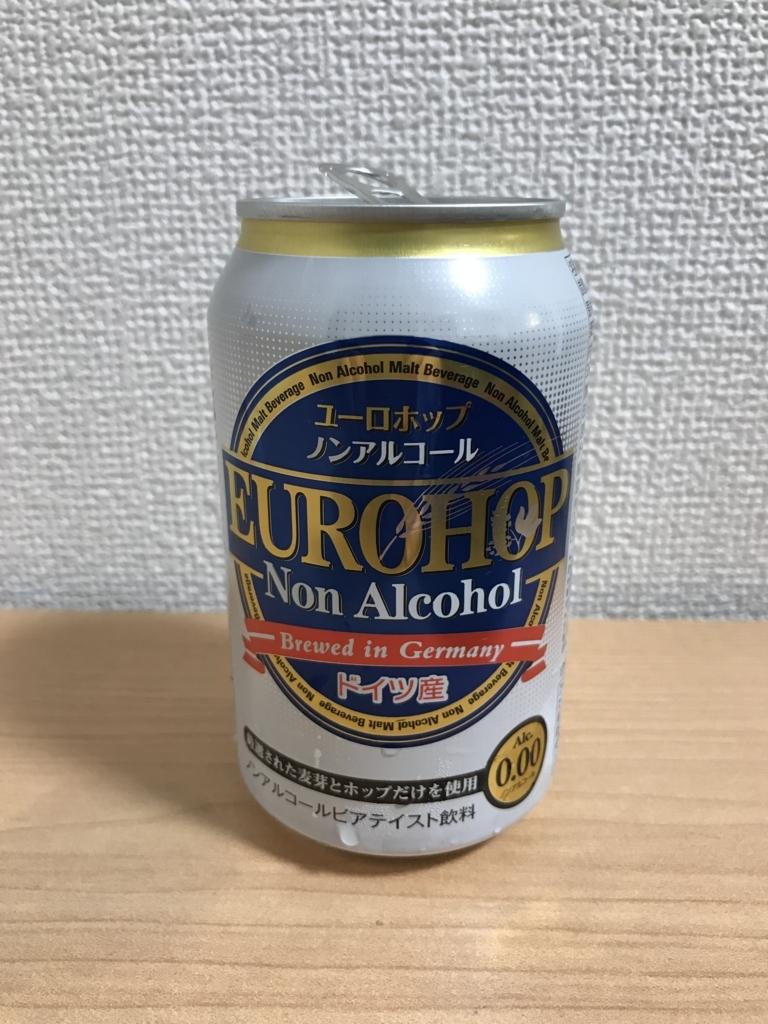 f:id:sono_asahi:20170713225634j:plain